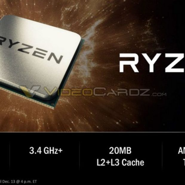 AMD новые подробности. Update