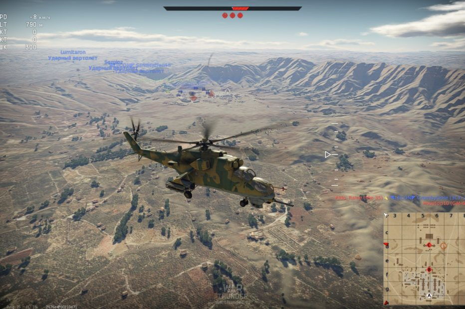 9-й ранг War Thunder: Т90, Армата
