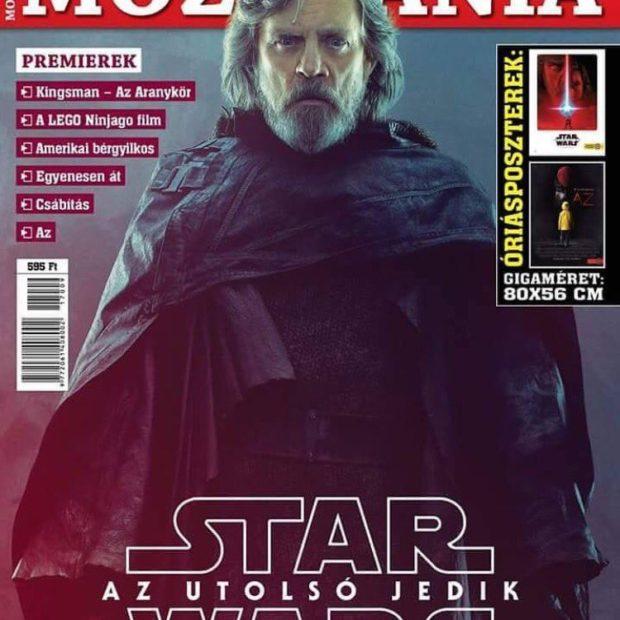 Темный Люк на промо к «Звездные Войны: Последние Джедаи»