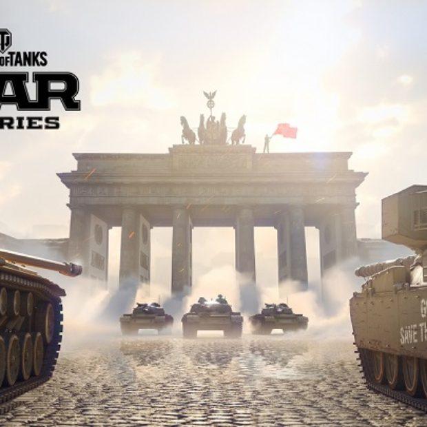 В World of Tanks появится сюжетная кампания
