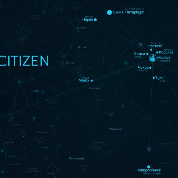 Bar Citizen Москва 27 октября