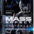 Mass Effect Andromeda: Сложный выбор