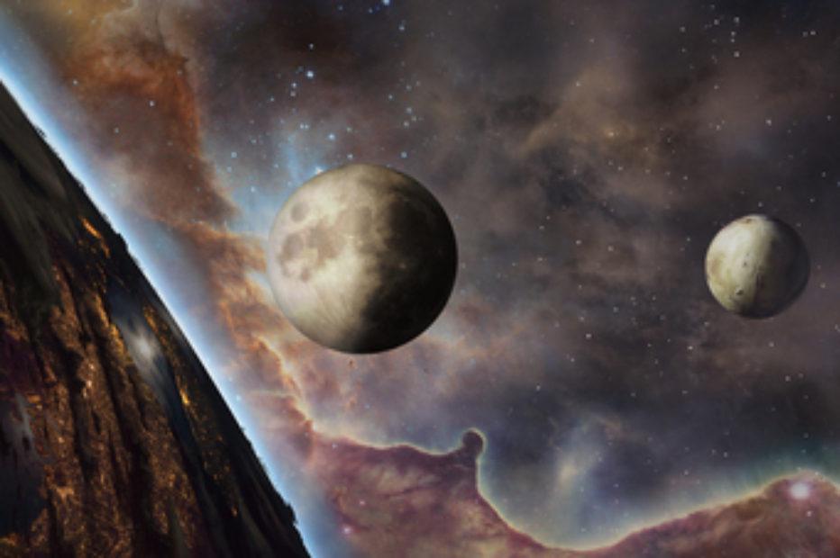 Путеводитель по галактике система Leir