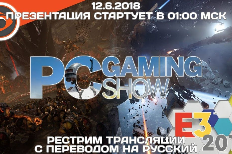 E3 2018 PC Gaming Show