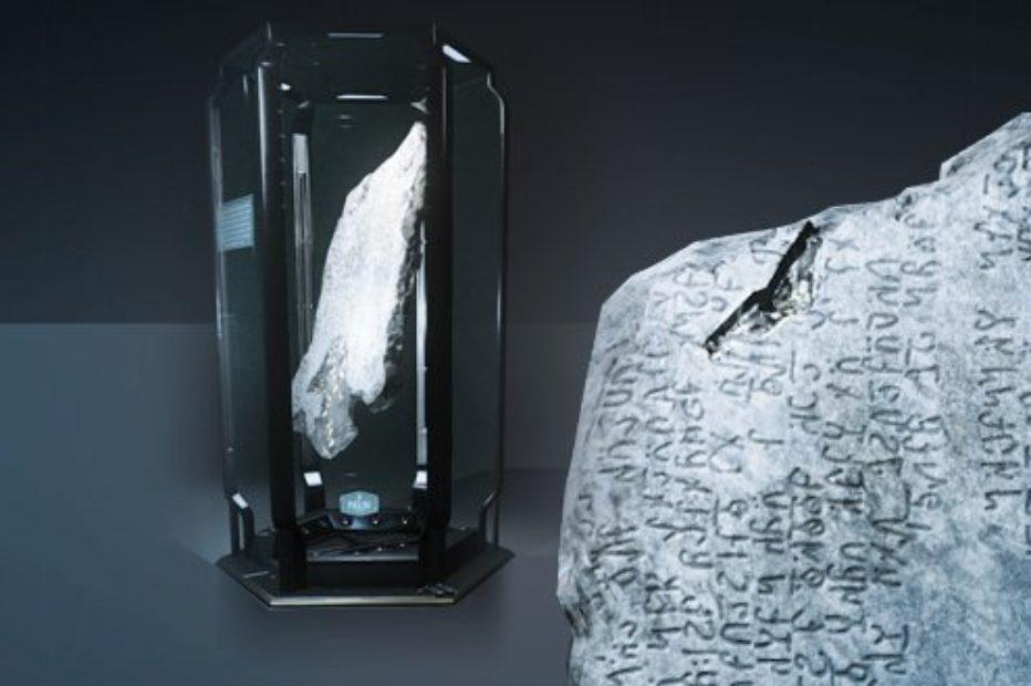 ГАЛАКТОПЕДИЯ: Фрагмент камня Vasli