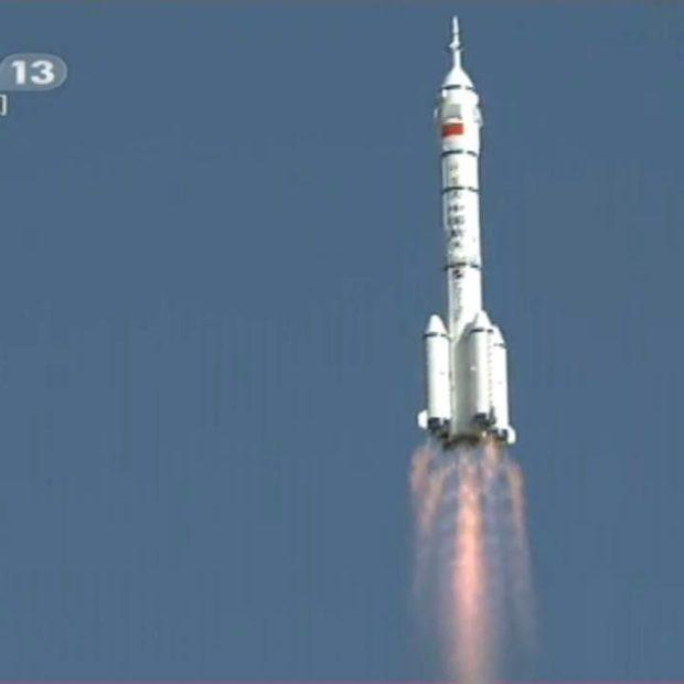 Китайский аппарат «Чанъэ-4» совершил посадку на обратной стороне Луны