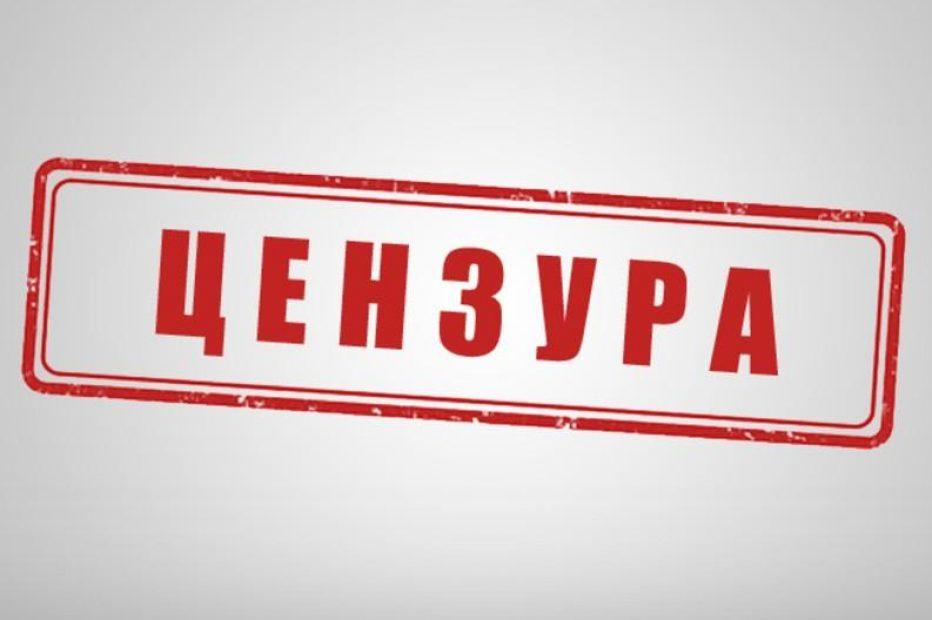 В Казахстане провайдеры вводят национальный сертификат безопасности для узаконенной слежки