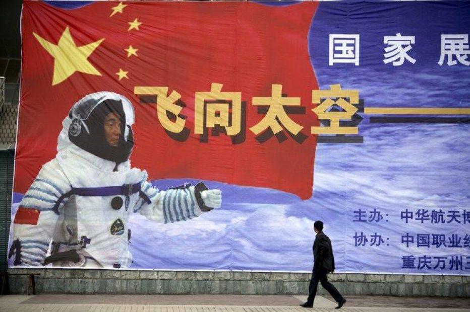 Китай разработал миниатюрный ионный двигатель для космических аппаратов