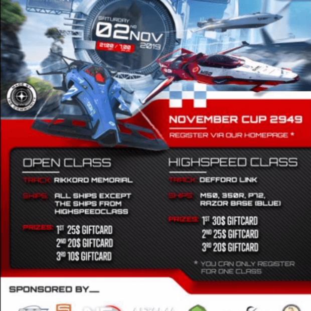Ноябрьский кубок Star Racing