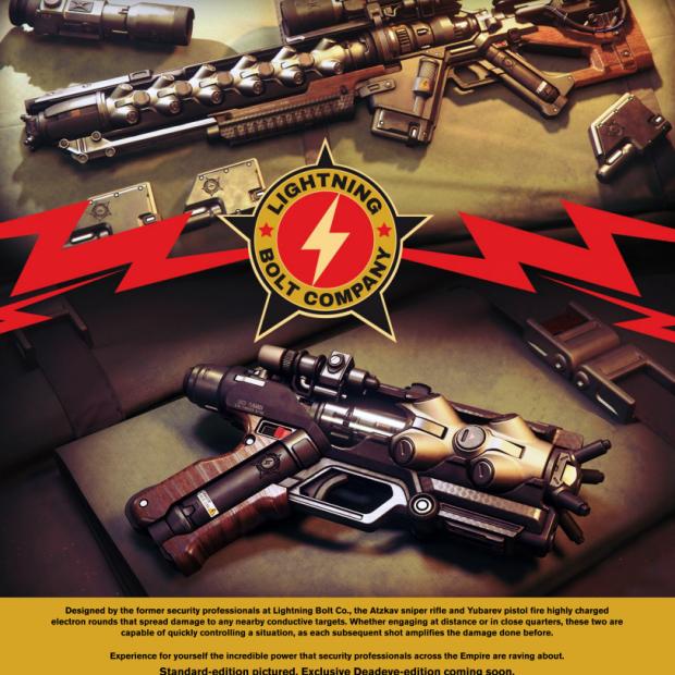 ПРОМО: Lightning Bolt Company