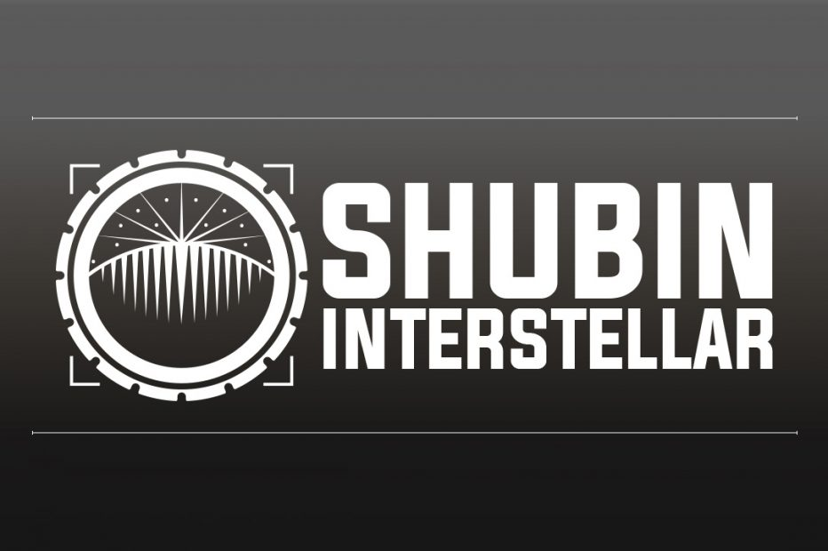 Портфолио: Shubin Interstellar