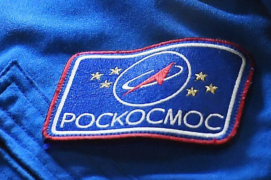 Первый спутник российской системы «Смотр» будет запущен в 2024 году